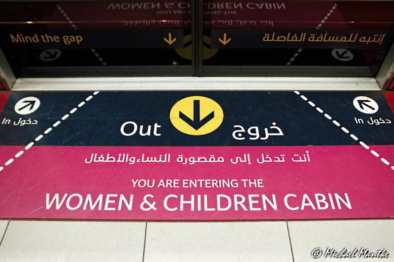 Dubai Metro Frauenabteil