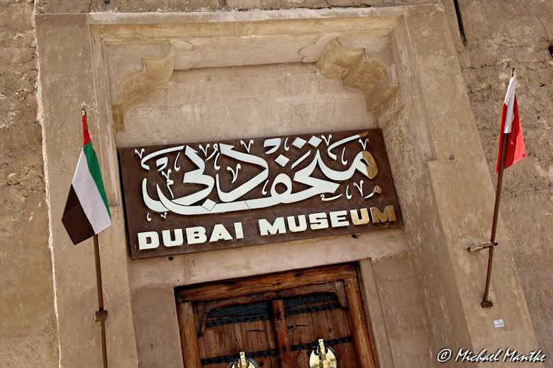 Dubai Museum in Bur Dubai