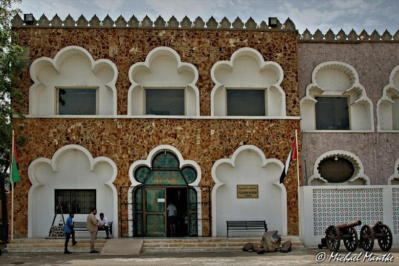 Fujairah Museum Heritage Village Eingang