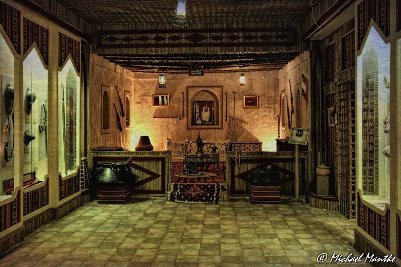 Fujairah Museum Heritage Village