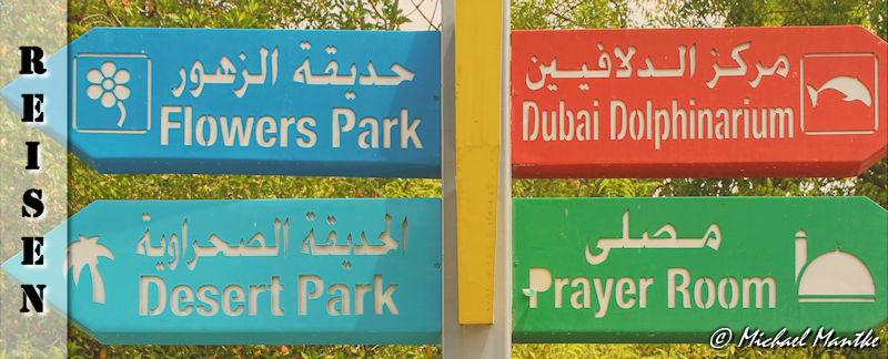 Creekside Park Dubai Reisebericht