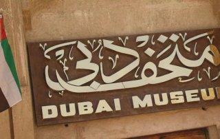 dubai-museum-reisebericht