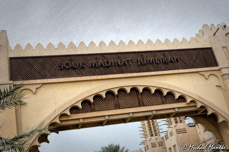 Souk Madinat Jumeirah - Eingang