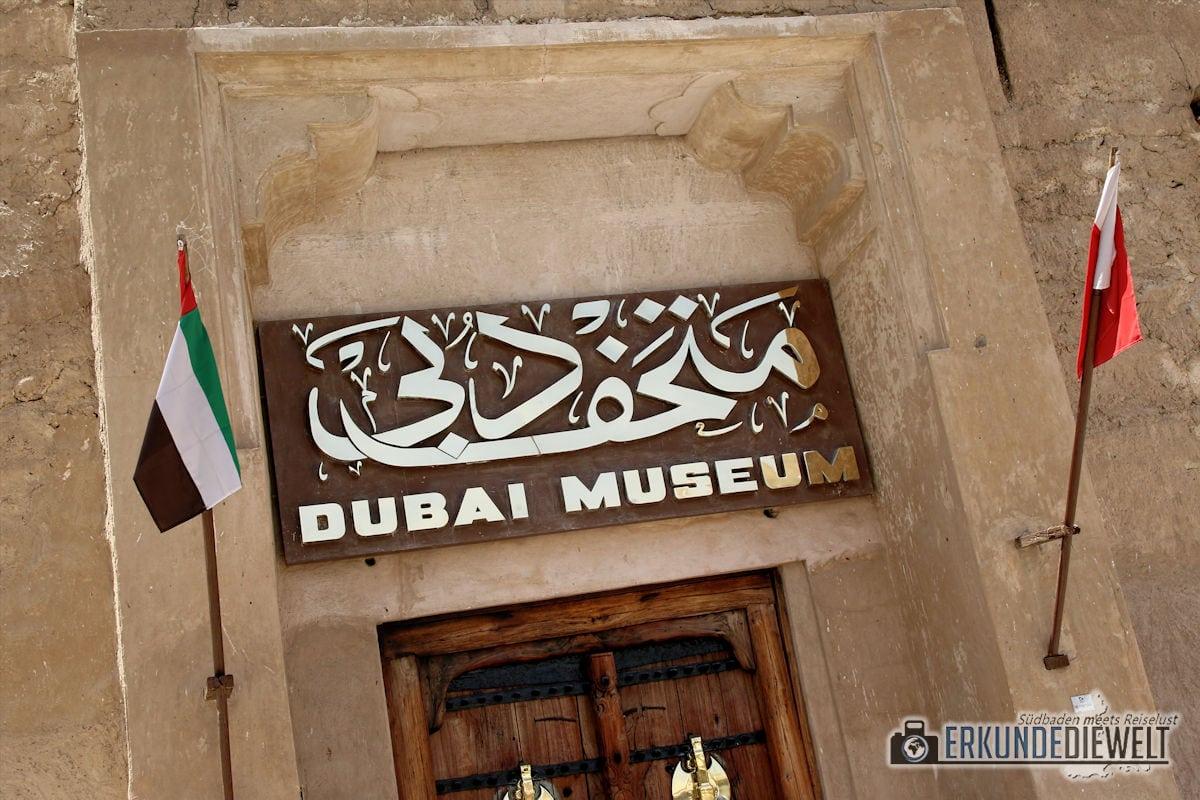 Dubai Museum, Bur Dubai,  VAE