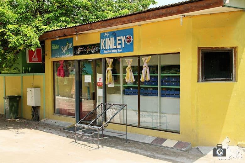 Einheimischer Shop auf Ukulhas, Malediven