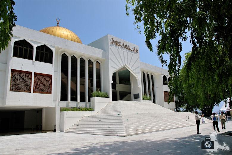 Male auf den Malediven - Islamisches Zentrum
