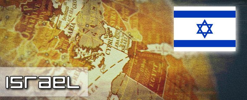 Steckbrief Israel